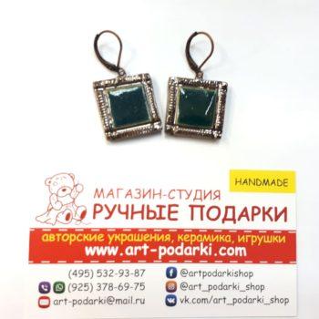 Квадратные керамические серьги