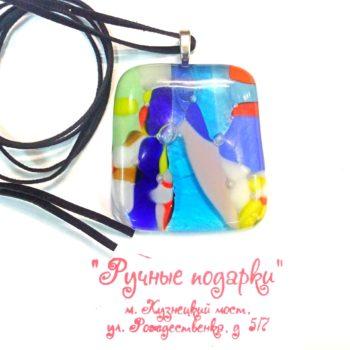 """Кулон из стекла абстракция """"Разноцветный"""""""