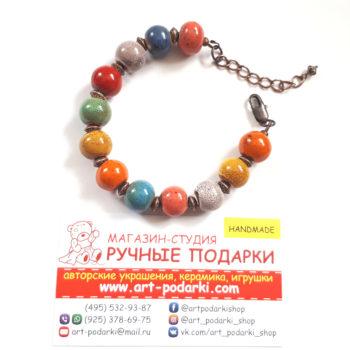 Разноцветный керамический браслет