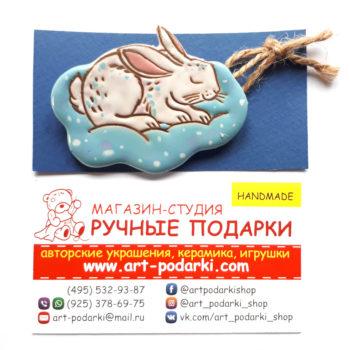 Нежный Кролик, керамическая брошь