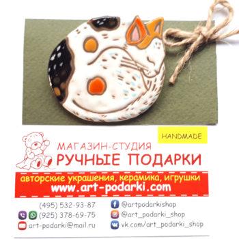 Цветной кот, керамическая брошь