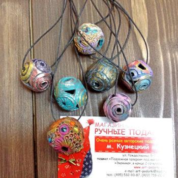 Кулон керамика шар
