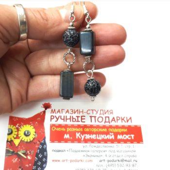 Асимметричные черные серьги